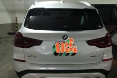 BMW-X3-2019_4